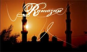Sretan Ramazan